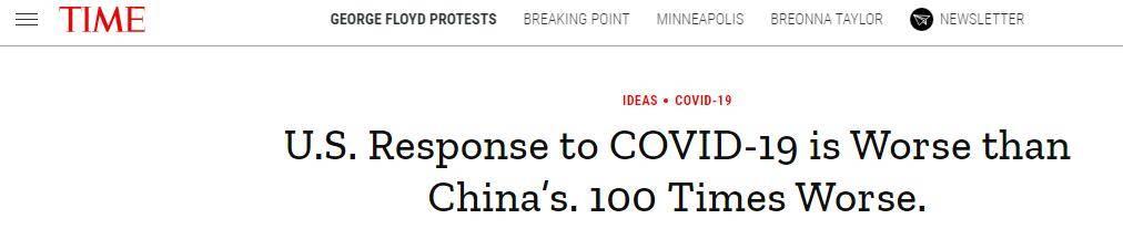 【天津大悦城惨案】_《时代》周刊:美国应对新冠疫情比中国糟糕100倍
