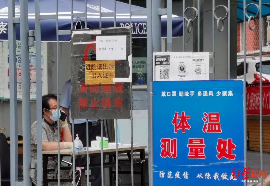 【美容院五一活动方案】_55天后北京新增本土确诊病例!患者所在小区整栋楼核酸检测均为阴性