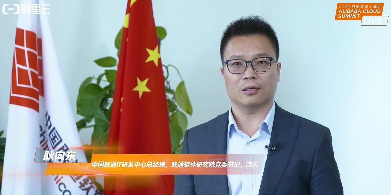 中国联通完成云化重构:开卡业务每秒 4 万笔,效率提升 10 倍
