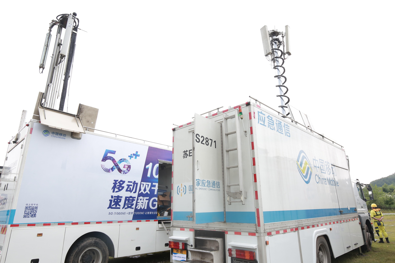 (移动5G应急通信车)