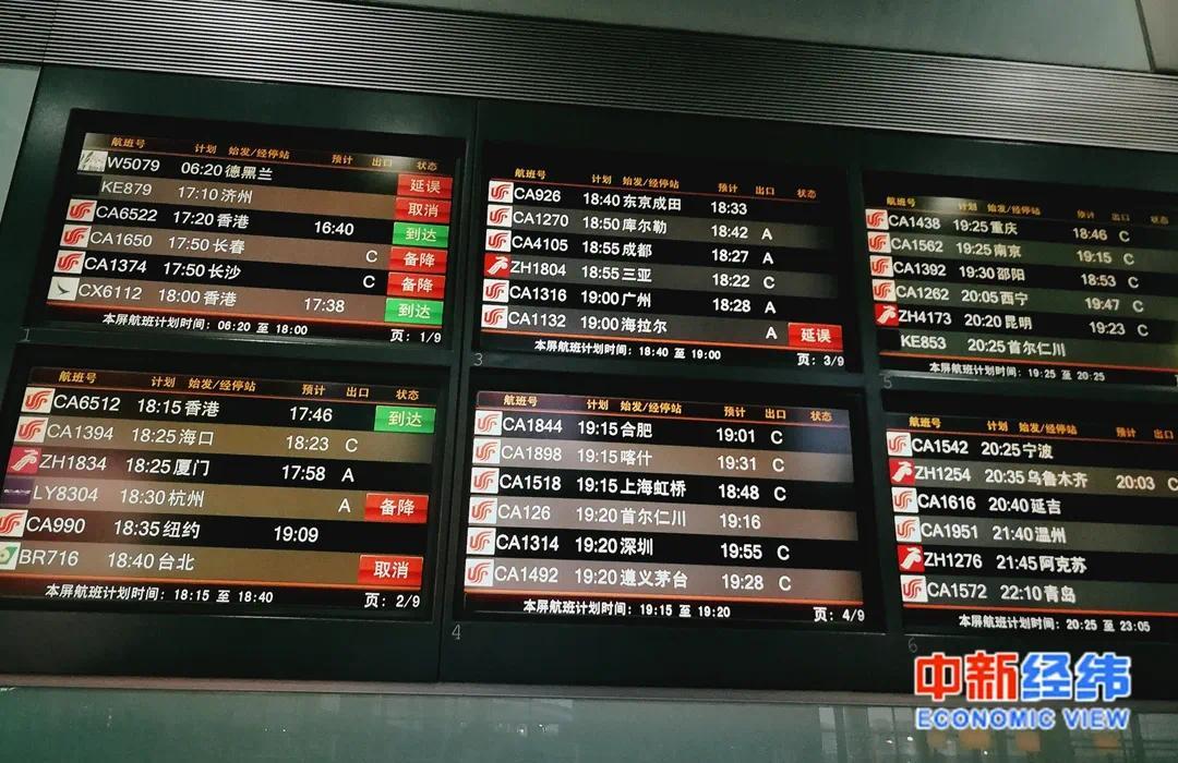【亚洲天堂自学网】_薅航班延误险的羊毛,犯法?