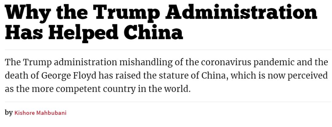 【深圳网络推广惠信网】_新加坡前驻联合国大使马凯硕:为什么特朗普政府帮了中国