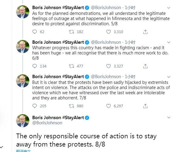 约翰逊推特截图