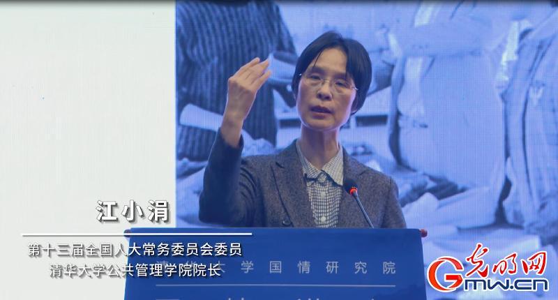 """【理论面对面】江小涓:改革与开放相互促进 特色道路成就""""中国奇迹"""""""