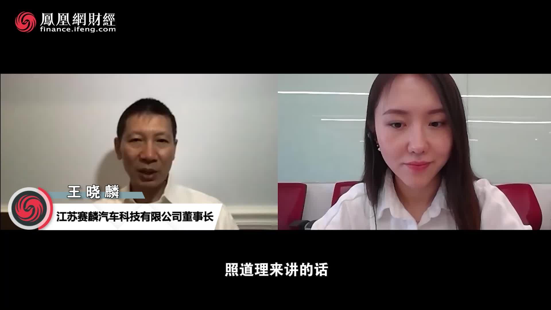 """独家对话:王晓麟回应""""第二个贾跃亭""""何时回国?"""