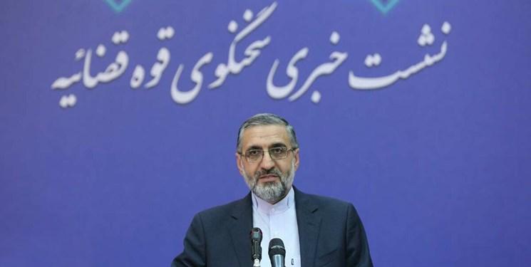△伊朗司法机构发言人埃斯梅利(图片来源:法尔斯通讯社)