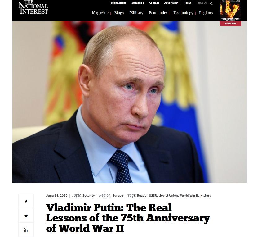 普京:二战(胜利)75周年的真正教训/《国家利益》网站文章截图