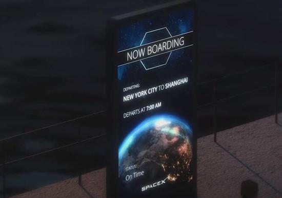 马斯克展示SpaceX环球客运:纽约到上海仅需39分钟