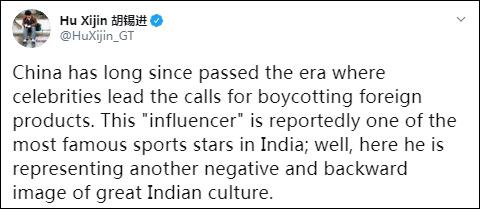 【建博客】_印体育明星煽动抵制中国货 胡锡进:我们早不玩这套了