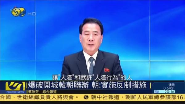 【上海快猫网址服务】_为什么说朝鲜炸毁联络办公室是个好信号?