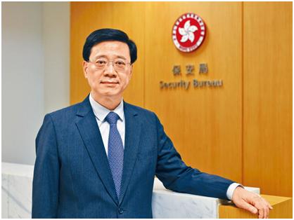 【徐州网站优化】_香港保安局局长李家超:暴徒底线放弃到这地步,难以想象
