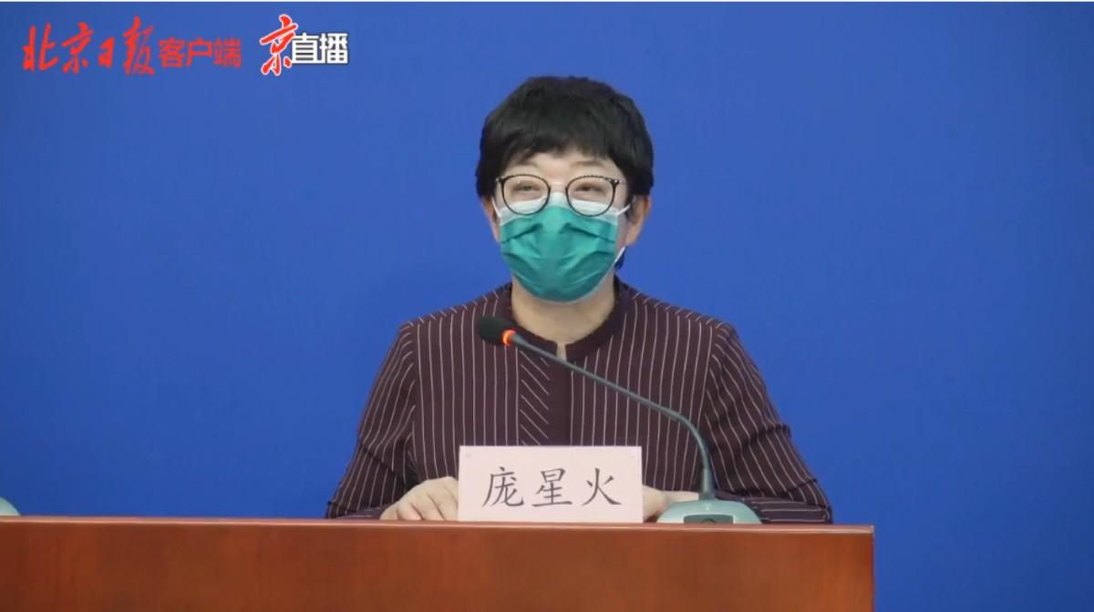 【黑帽久久热在线优化】_北京再通报21例确诊病例情况,最小的19岁,均与新发地市场有关联