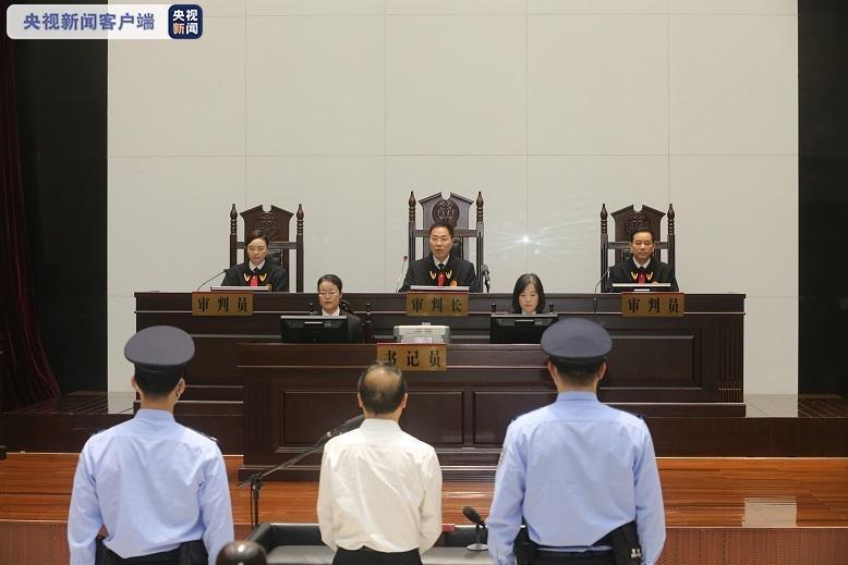 原保监会主席项俊波受贿案一审宣判:获刑十一年