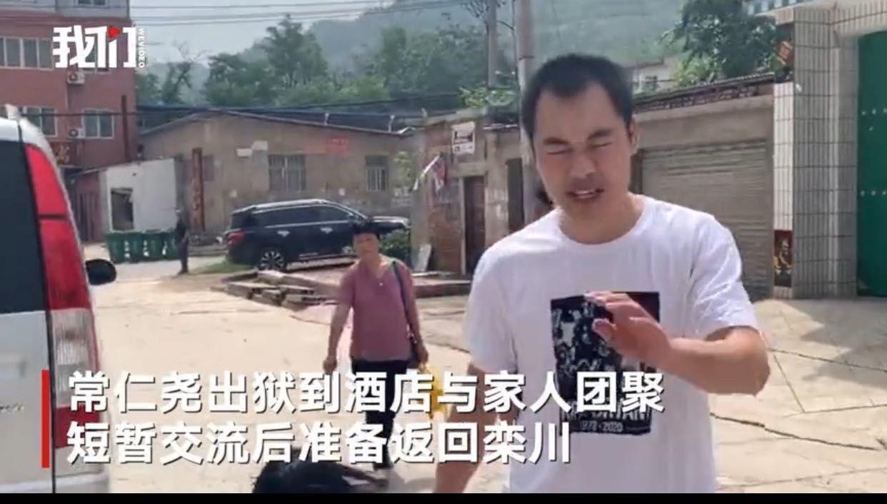 """【搜索引擎的工作原理】_河南""""毕业20年当街殴打老师""""者出狱:想回归正常生活"""
