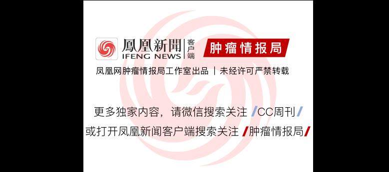 美FBI雇华人举报华裔科学家,76人被判刑、开除、驱逐出境