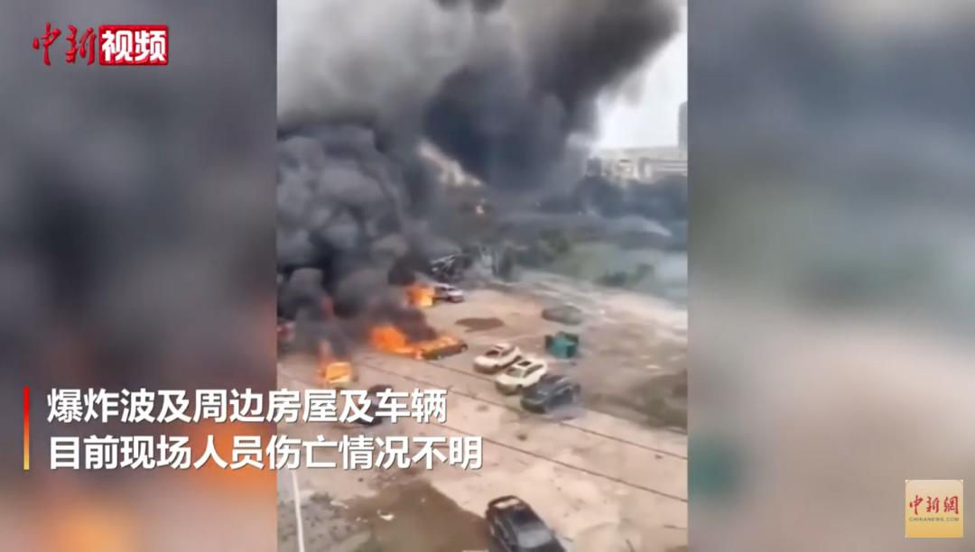 温岭槽罐车爆炸 专家:伤害比巡航导弹威力还要大
