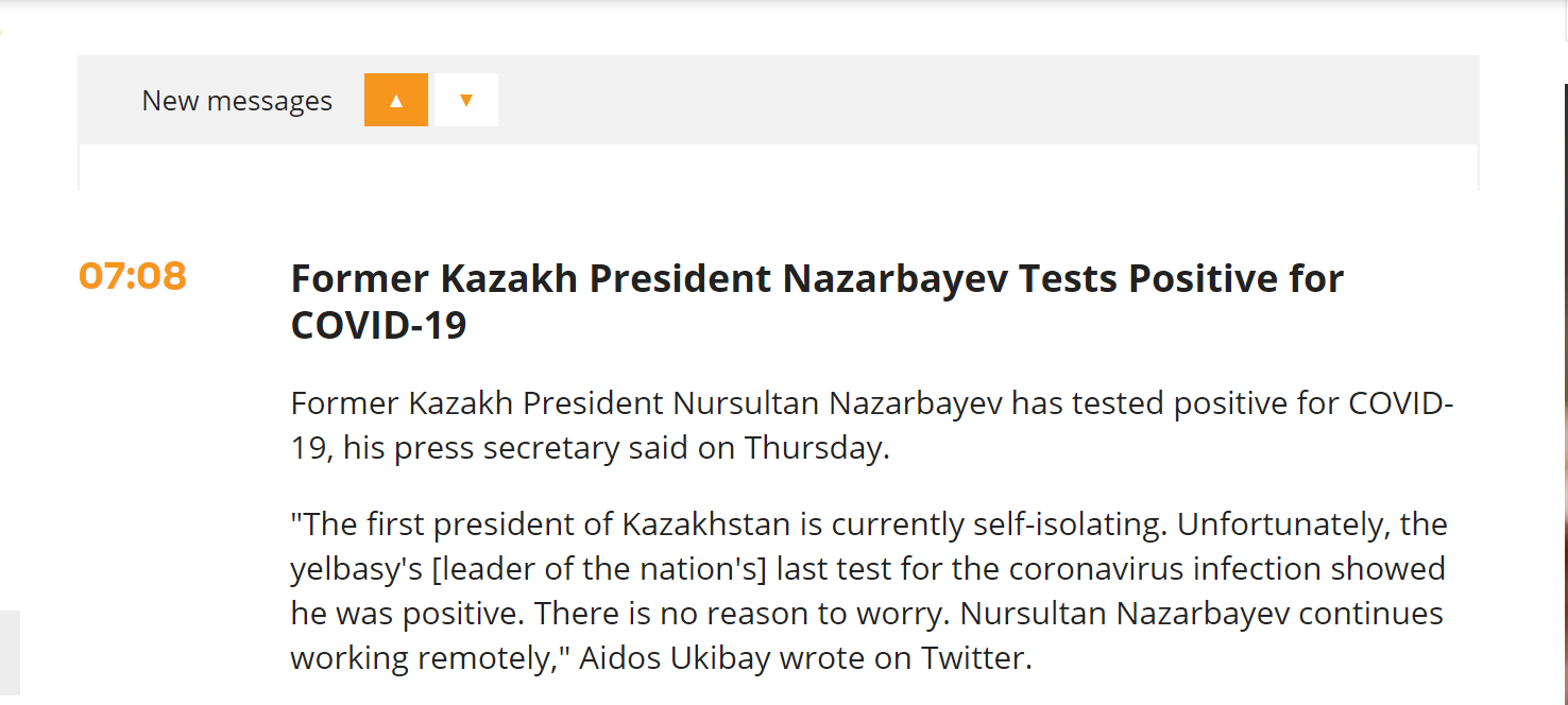 俄罗斯卫星通讯社:哈萨克斯坦前总统纳扎尔巴耶夫新冠病毒检测结果呈阳性