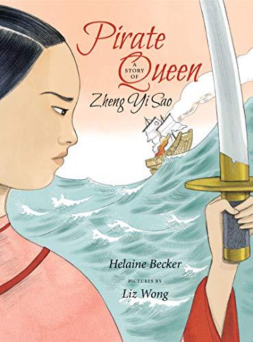 郑一嫂的故事在西方得到流传,图为英文小说《海盗女王:郑一嫂的故事》的封面。