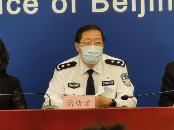 """北京一网民造谣疫情""""死了40万人"""" 被拘留"""