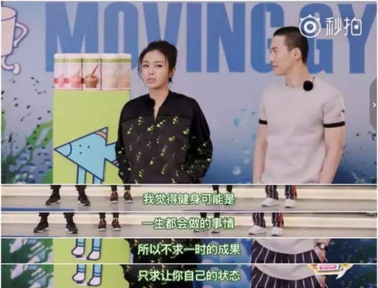 演了个瘦版杨天真秦岚终于收获全网吹的演技