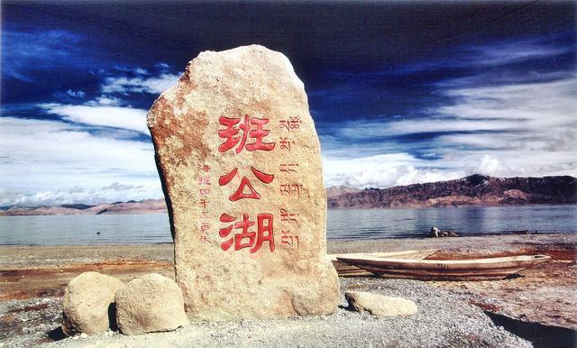 神奇的班公湖:中国一侧水草丰茂,印度那边却寸草不生
