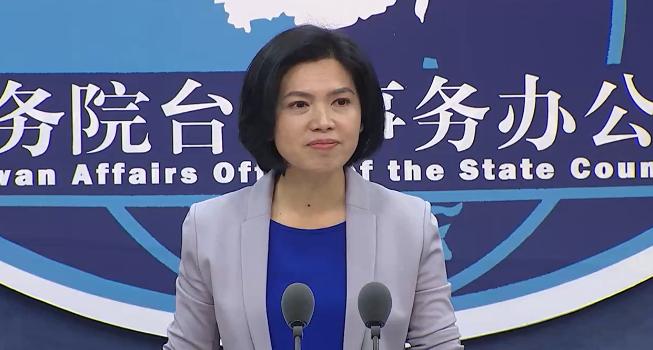 """【大通cms】_民进党当局公布所谓""""香港人道援助项目"""" 国台办驳斥"""