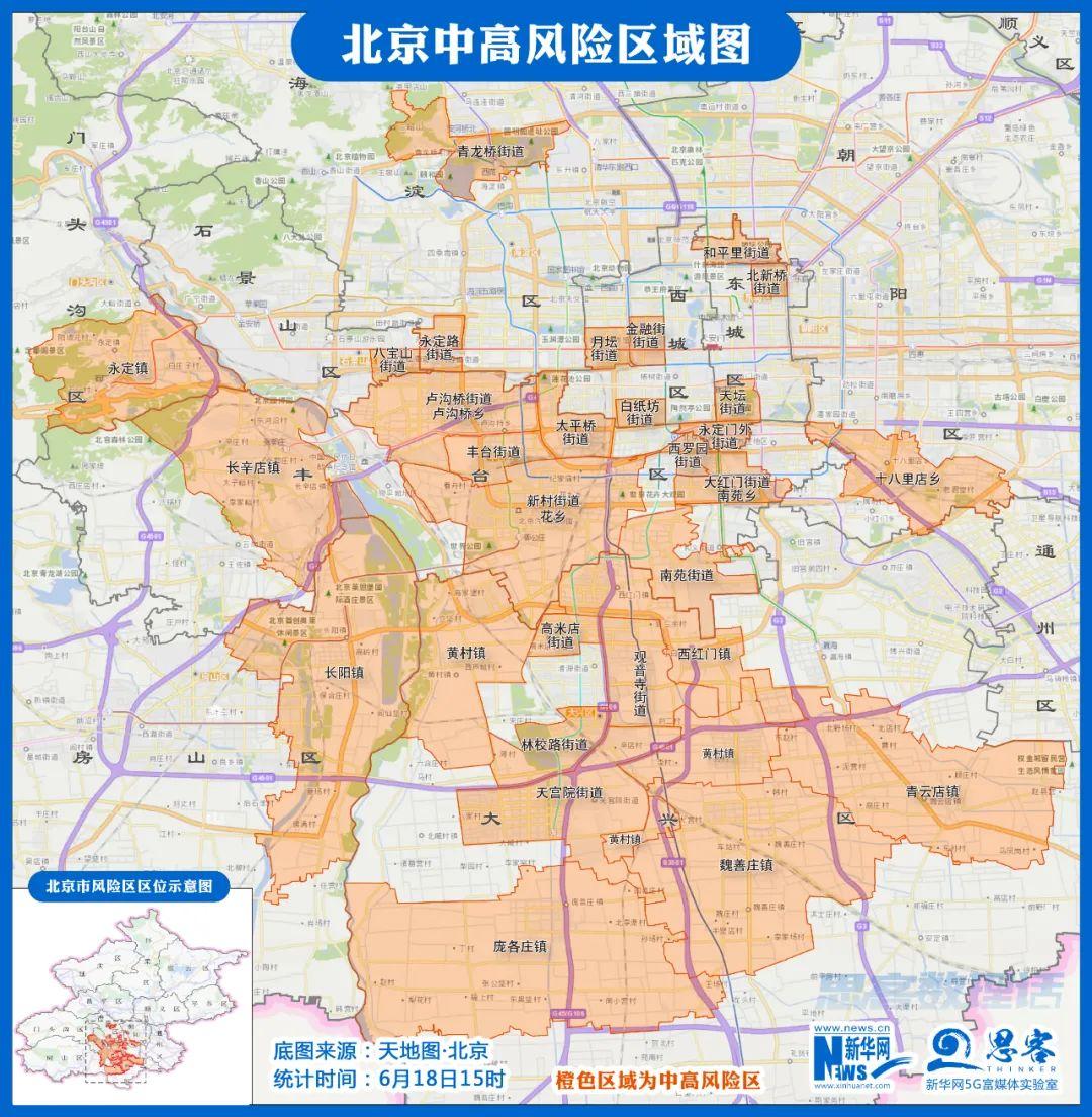 【937泉州网】_地图来了!一图看清北京33个中高风险地区