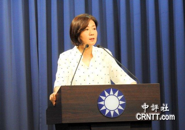 日本若将钓鱼岛改名 国民党党主席将出海保钓
