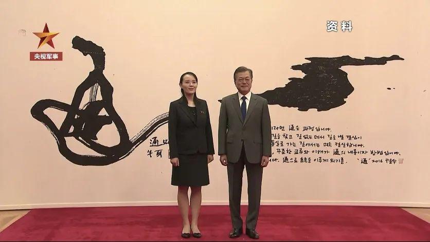 【免费夫妻大片在线看培训课程】_朝鲜称将在交界区部署军队,韩国代表紧急访美