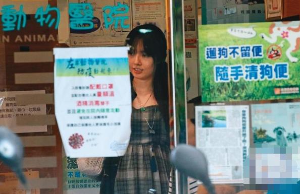 台媒曝郭碧婷怀孕6月!肚大如箩孕味十足