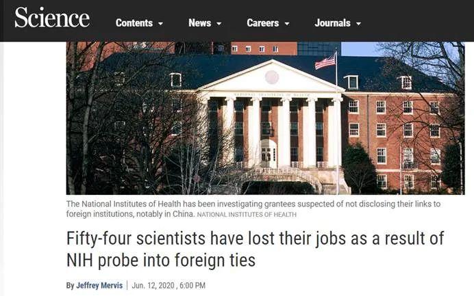 【炮兵社区app实战】_54名美国科学家被迫失去工作,绝大多数是亚裔和华人
