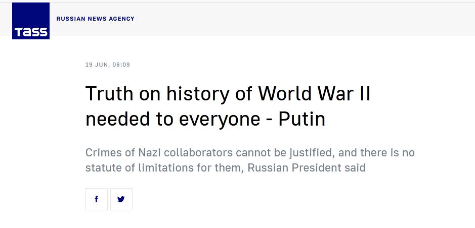 普京:每个人都需要了解二战历史的真相/塔斯社报道截图
