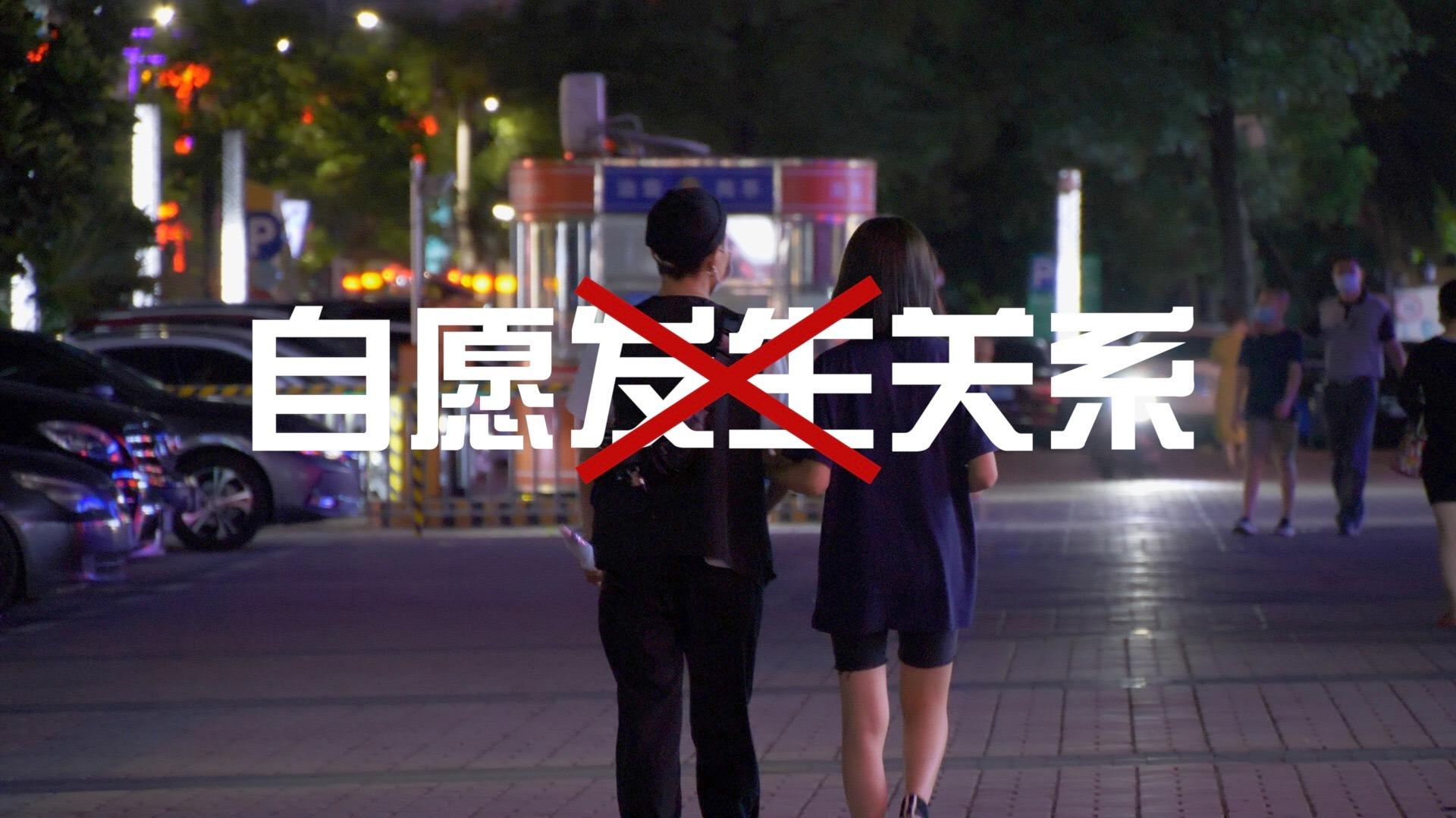 同性伴侣遭性侵 律师:是不是同性恋者与被性侵无关