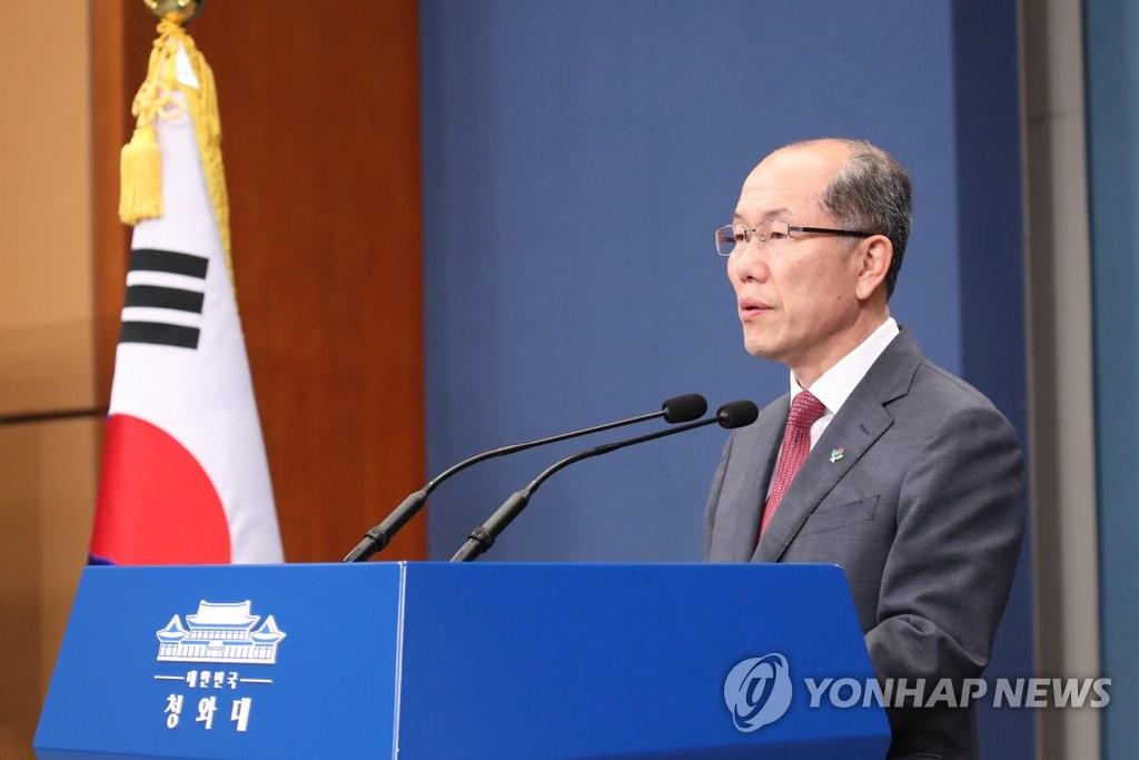 【什么叫网络营销】_韩国:如果朝鲜继续采取行动使局势恶化,将作出强烈回应