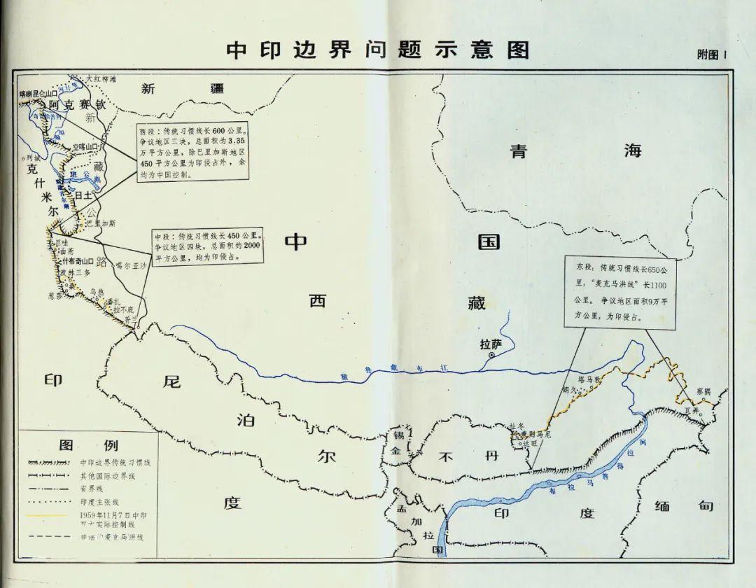 【亚洲天堂排名优化课程】_侠客岛:中印边境冲突,事情会怎么解决?