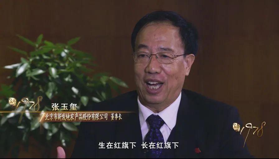 唐驳虎:辐射全国的新发地,到了命运的转折点?