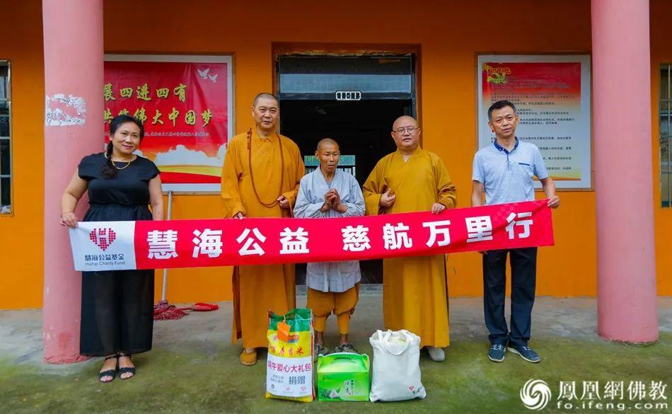 茂林寺的法师和护持居士接受爱心礼包(图片来源:凤凰网佛教)