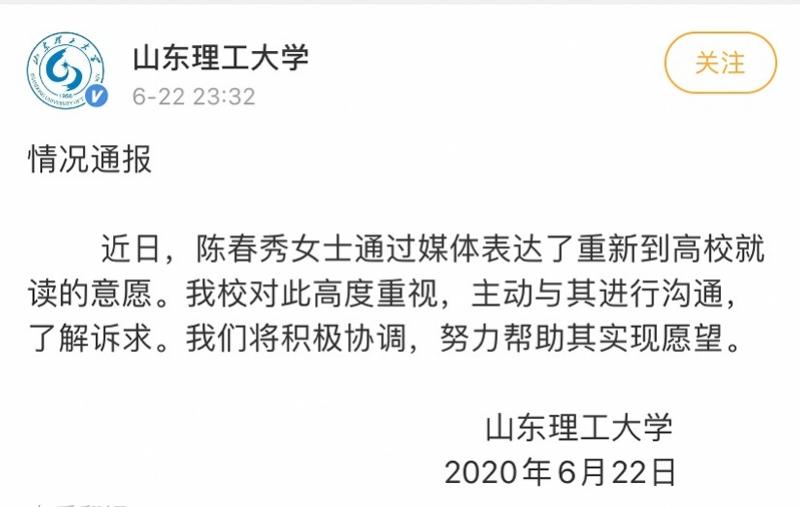 微信图片_20200623000549.jpg
