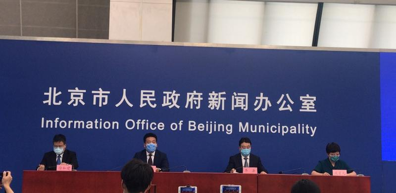 【网币】_北京昨日新增病例有1例仅有咽干症状 无发热及其他不适