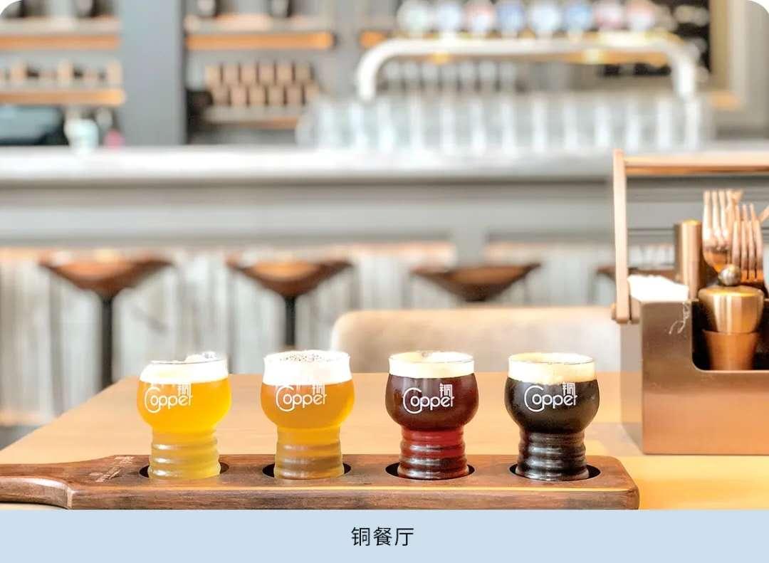 """上海世茂皇家艾美酒店用来自法国西南部优质海水生蚝搭配8种精酿啤酒,这种不慌不忙的腔调才是上海人心中对于""""夜市""""的定义"""