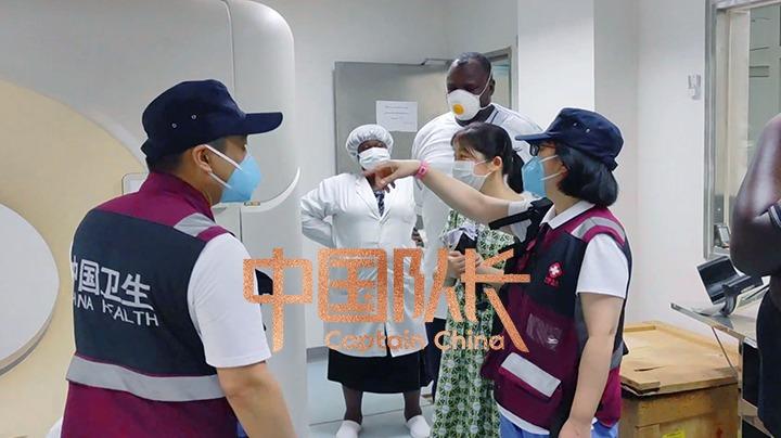 中国医疗队万里驰援布基纳法索 :3万字报告量身定制抗疫方案