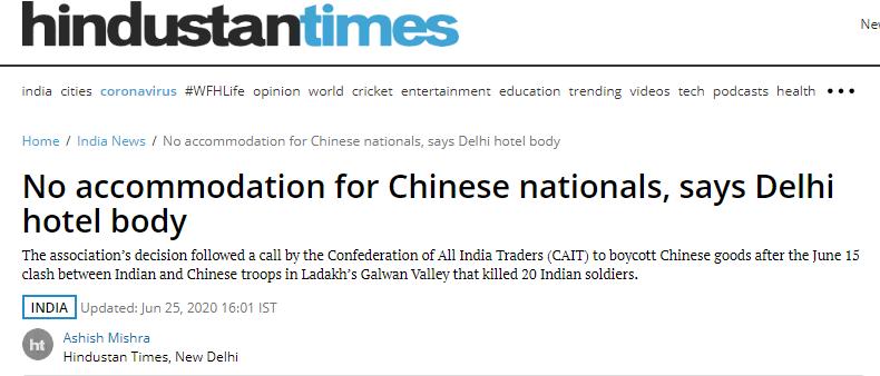 【ycc】_印度3000家酒店拒绝中国人入住