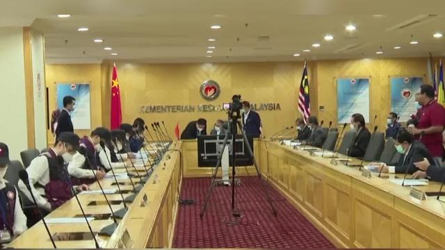 马来西亚总理接见中国医疗队 当场提了三个问题