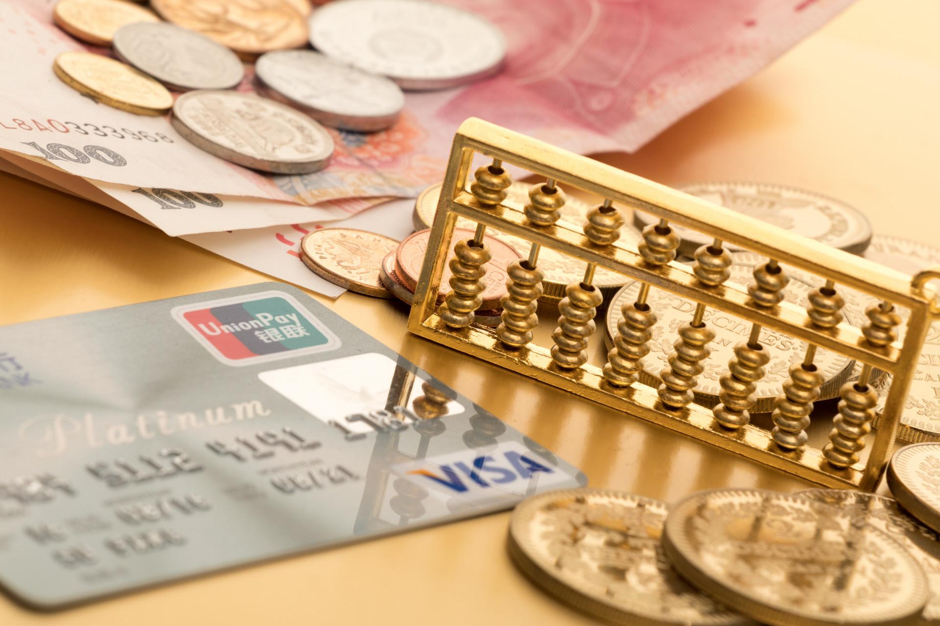青岛银行债券通报价业务成交,为山东首笔