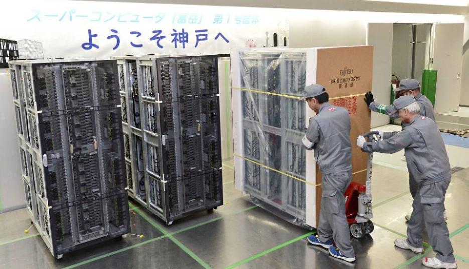 终于超越美国 日本超算隐忍9年成世界第一