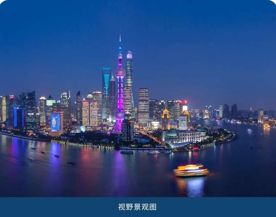 上海外滩茂悦大酒店270度广角的极致景观自然是感受魔都不眠夜的绝佳之地