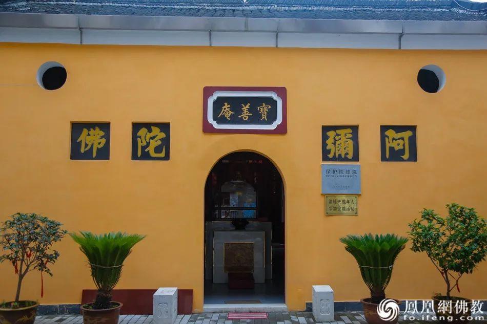 """宝善庵的墙上挂着""""保护性建筑""""的标牌,如今这样的老寺院在安庆城区所剩无几。(图片来源:凤凰网佛教)"""