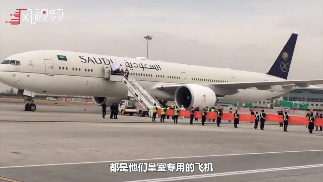 沙特用皇室专机接待中国专家组 还特意准备了油泼面