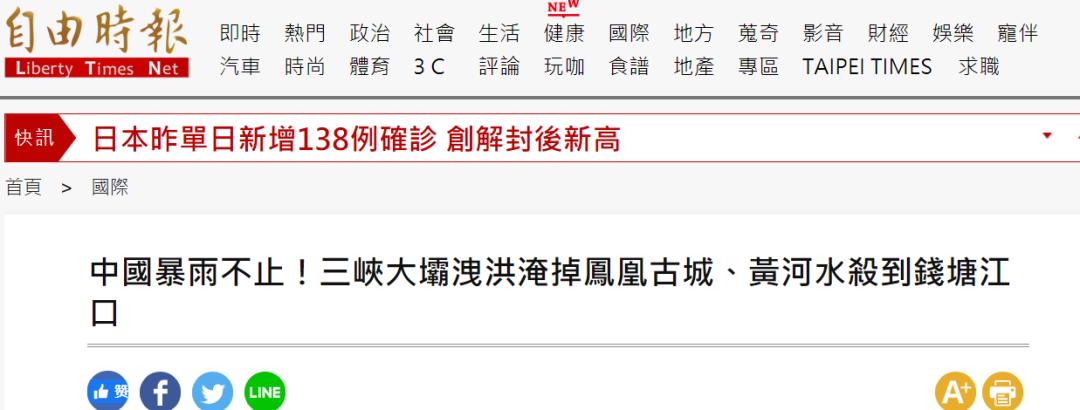 【企业网络推广方法】_三峡大坝泄洪淹掉凤凰古城?绿媒又秀智商下限