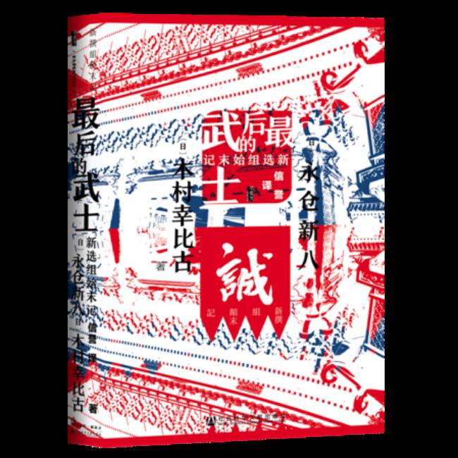 美国灯塔史:抗争与和解的挽歌|文度书讯第14期